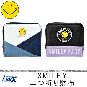 SMILE Clamshell Wallet
