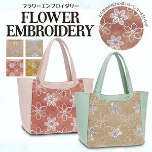 Dyeing Fabric Flower Embroidery Tote Bag Flower Embroidery [ 2020NewItem ]