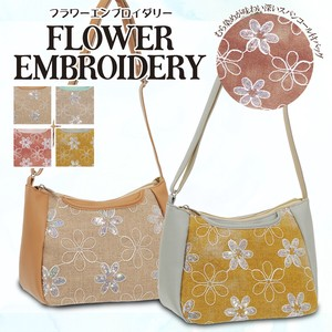 Dyeing Fabric Flower Embroidery Shoulder Bag Flower Embroidery [ 2020NewItem ]