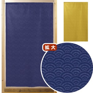 Build-To-Order Manufacturing Japanese Noren Curtain Aomi Japanese Style