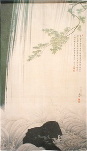 Build-To-Order Manufacturing Japanese Noren Curtain Maruyama Japanese Style