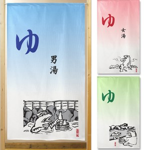 Build-To-Order Manufacturing Japanese Noren Curtain Beasts And Birds Japanese Style