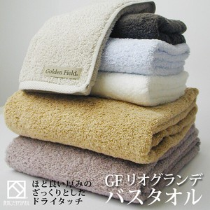Run Bathing Towel