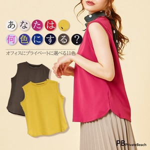 Carry Milling Sleeveless Top