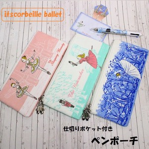 Charm Attached Pen Pouch