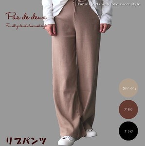 Spring Items Pants