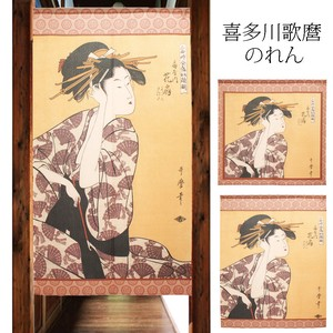Build-To-Order Manufacturing Japanese Noren Curtain Utamaro Indoor Flower Japanese Style