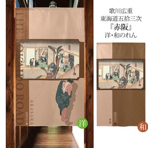 Build-To-Order Manufacturing Japanese Noren Curtain Japanese Style