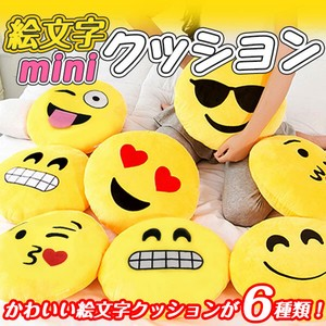 Character Fluffy Print Cushion 5 Types