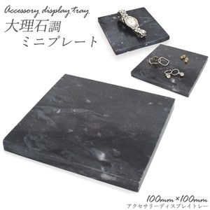 Shop Display Product Accessory Display Tray Marble Plate 100mm 100mm