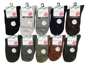 Ladies Socks Basic Color