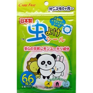 Care SEAL 6 Pcs