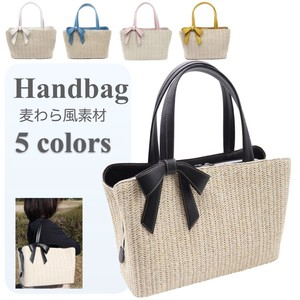 Straw Ribbon Attached Ladies Bag