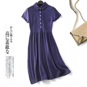 Dress Short Sleeve Ladies Skirt
