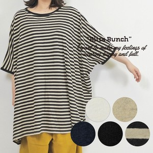 [ 2020NewItem ] Jersey Stretch Wide Tunic