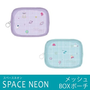 Mesh Box Pouch Make Up Pouch Neon