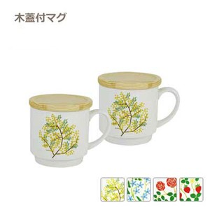 With Lid Mug Flower Flower Mug Attached Cup Cup Floral Pattern Strawberry