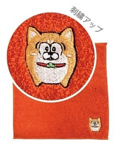 [Marimo Craft] Embroidery Mini Towel Shiba Dog