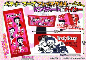Betty Face Towel Pink Heart
