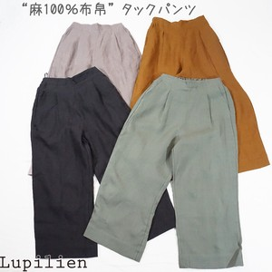 [ 2020NewItem ] Fabric Tuck Pants 4 Colors