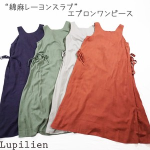 [ 2020NewItem ] Rayon Apron One-piece Dress 4 Colors