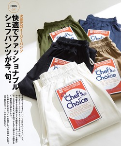 S/S Unisex Plain Chef Pants Cock Pants