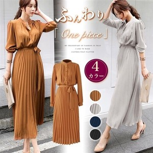 Color Ladies One-piece Dress For Summer Long Sleeve
