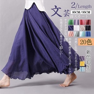 20 Colors Ladies Plain Long Dress