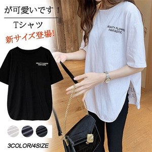 S/S T-shirt Plain Ladies