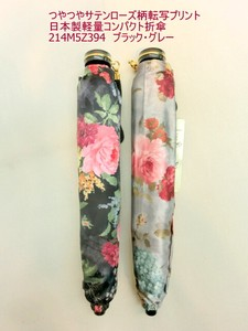 All Year Umbrella Compact Umbrellas Ladies Shiny Rose Print Print Light-Weight Compact