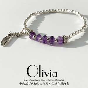 Cut Amethyst Metal Parts Charm Attached Power Stone Bracelet