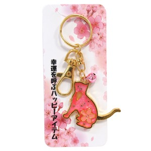 Key Ring Sakura Cat Key Ring Gold Pink