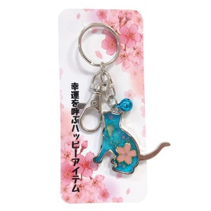 Key Ring Sakura Cat Key Ring Silver Blue