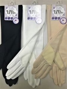 S/S Long Glove 3 color set
