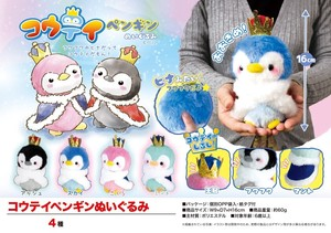 Animal Penguin Soft Toy
