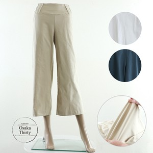 [ 2020NewItem ] Material Bag Waist wide pants
