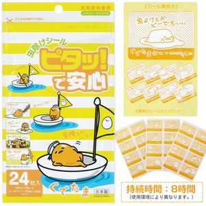 SEAL Type Gudetama 24 Pcs