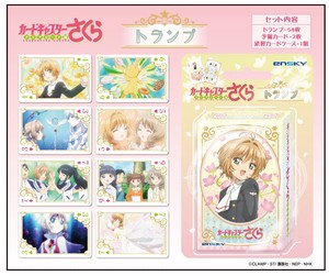 Card Sakura Clear Card Playing Card