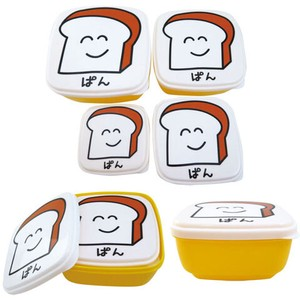 Food Container 4Pcs set Storage Container Lunch Box Kitchen BENTO Picnic