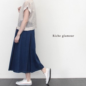 AL Denim Tuck Long Skirt