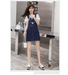 Band Denim Skirt Dress