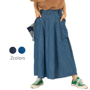 S/S Denim Tuck Skirt