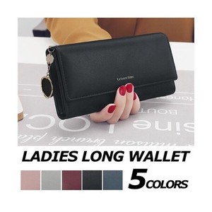 Long Wallet Ladies Long Wallet Card Case Coin Purse Card Holder Storage Large capacity