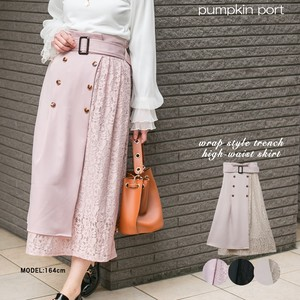 Plain Twill Same Color Lace Fabric Belt Attached Wrap Trench High-waisted Long Skirt