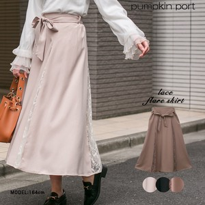 Plain Twill Lace Fabric Belt Attached Long Flare Skirt