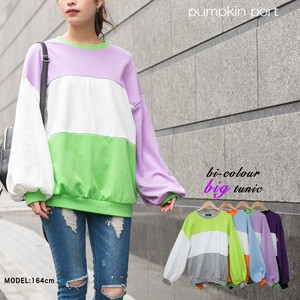 [ 2020NewItem ] Korea Face Color Scheme Big Long Sweatshirt Tunic