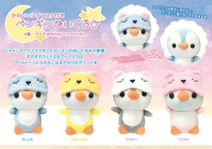Mask Attached Penguin Soft Toy