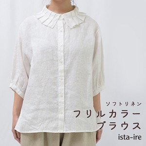 "soft Linen Frill Color Blouse ""2020 New Item"""