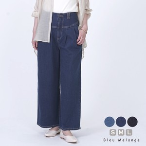 [ 2020NewItem ] Denim Pants High-waisted wide pants