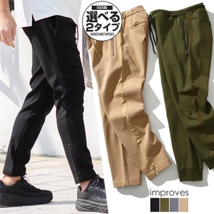 Men's ponte fabric Line Pants Tapered Pants Line Pants